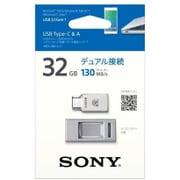 USM32CA1 S [USBメモリー USB Type-C & A 32GB]