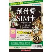 U-mobile ヨドバシカメラ限定 プリペイド30日間(標準SIM) [LTE対応データ通信専用使い切りプリペイドSIMカード]