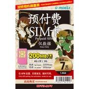 U-mobile ヨドバシカメラ限定 プリペイド7日間(標準SIM) [LTE対応データ通信専用使い切りプリペイドSIMカード]
