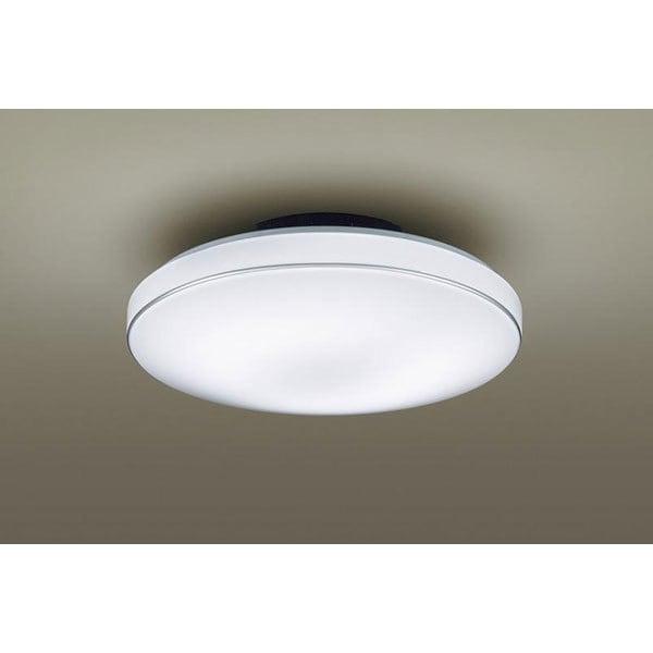 HH-SA0093N [小型LEDシーリングライト]