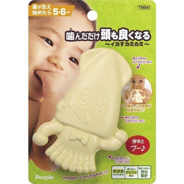 歯が生えはじめたら噛んだだけ頭も良くなる イカすカミカミ [幼児玩具 対象年齢5、6ヶ月]