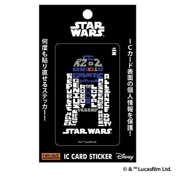 RT-SWICSA/RD [ICカードステッカー STAR WARS(スター・ウォーズ) フォント・R2-D2]