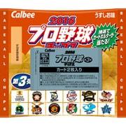 カルビー 2016プロ野球チップス 22g [菓子]