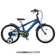 YG-0219 [子ども用自転車 コライダー KIDS16 16型 変速なし ブルー]