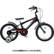 YG-0221 [子ども用自転車 コライダー KIDS18 18型 変速なし ブラック]