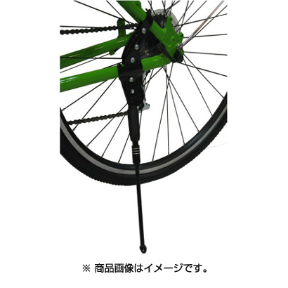 Y-2679 [オッフル1本スタンドATB用24-28 黒]