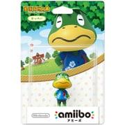 amiibo(アミーボ) かっぺい どうぶつの森シリーズ [Wii U/New3DS/New3DSLL ゲーム連動キャラクターフィギュア]