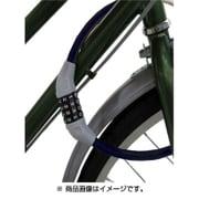 Y-4238 [オッフル ダイヤル式ワイヤー錠 可変式 65cm ブラック]