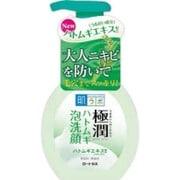極潤 ハトムギ泡洗顔 160ml