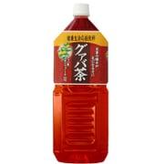 グァバ茶 [PET 2L×6本入]