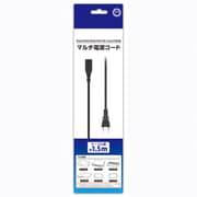 CC-MDCA-BK [マルチ電源コード PS4/PS3/PS2/PS1/PS Vita/PSP用]