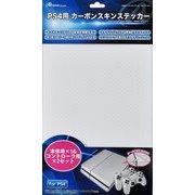 ANS-PF024WH [PS4用カーボンステッカー ホワイト]