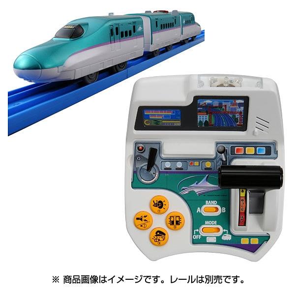 ぼくが運転!マスコン北海道新幹線はやぶさ