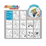 でるでるぬりえ ディズニー・ピクサーキャラクター [3歳~]