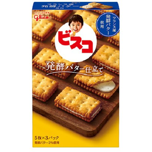 ビスコ 発酵バター仕立て [5枚×3パック]