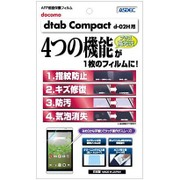 AFP保護フィルム dtab Compact d-02H