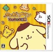 ポムポムプリン コロコロ大冒険 [3DSソフト]