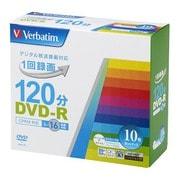 VHR12JP10V1B [録画用DVD-R 片面1層 4.7GB 1-16倍速対応 10枚 インクジェットプリンタ対応]