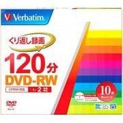VHW12NP10V1B [録画用DVD-RW 片面1層 4.7GB 1-2倍速対応 10枚 インクジェットプリンタ対応]