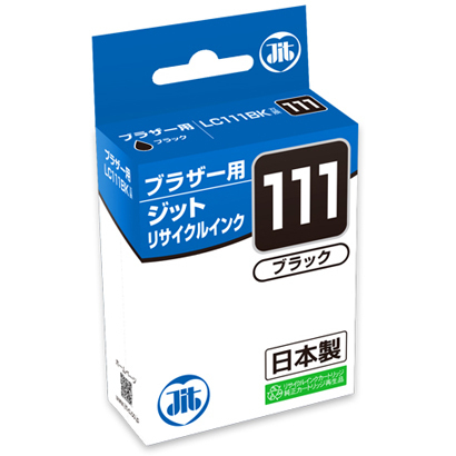 JIT-B111B [ブラザーLC111BK互換 リサイクルインク ブラック]