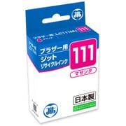 JIT-B111M [ブラザーLC111M互換 リサイクルインク マゼンタ]
