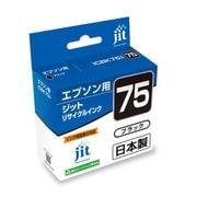 JIT-KE75B [エプソンICBK75互換 リサイクルインク ブラック]