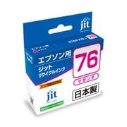 JIT-KE76M [エプソンICM76互換 リサイクルインク マゼンタ]