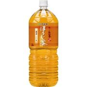 お~いお茶 ほうじ茶 2L×6本 [お茶]