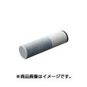TH658-3 [浄水カートリッジ]