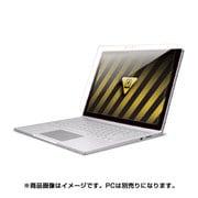 BSTPSFBFASG [Surface Book用 耐衝撃フィルム 高光沢タイプ]