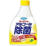 キッチン用アルコール除菌スプレー つけかえ用 400mL