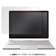 OBSURFACEBOOK/2 [液晶フィルム OverLay Brilliant for Surface Book]