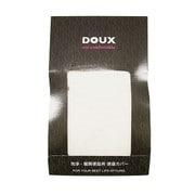 便座カバー 洗浄便座用 DOUX アイボリー