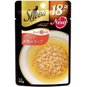 シーバ アミューズ 18歳以上 もっと細かめ やさしいお魚のスープ 40g [キャットフード]