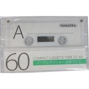 CC-60 [カセットテープ 60分 1本]