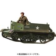 英・ユニバーサルキャリア空挺タイプ [1/35 ミリタリーシリーズ]