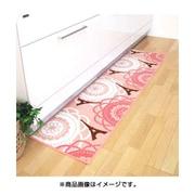 キッチンマット 45×180cm アラモード フレンチ