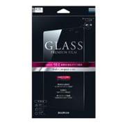 LP-D02HFG [dtab Compact d-02H専用 GLASS PREMIUM FILM 0.33mm 通常]