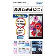 ASUS ZenPad 7.0(Z370C/Z370KL) ノングレアフィルム3 [反射防止 ギラつき防止 指紋防止 気泡消失]