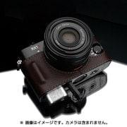 HG-RX1R2BR [ソニーRX1RMII用 本革カメラハーフケース ブラウン]