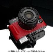 HG-RX1R2R [ソニーRX1RMII用 本革カメラハーフケース レッド]