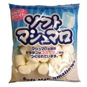 ソフトマシュマロ 120g [菓子]