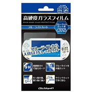 NPV246 [PSVita 2000用 高硬度ガラス保護フィルム ブルーライトカット]
