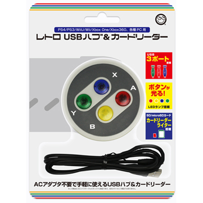 CC-RUCR-GR [レトロ USBハブ&カードリーダー]