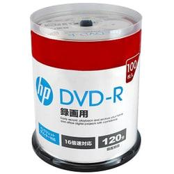DR120CHPW100PA [録画用DVD-R 100P スピンドルケース インクジェットプリンター対応ホワイトワイドレーベル CPRM対応 1-16倍速]