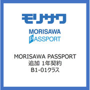 MORISAWA PASSPORT 追加 1年契約B1-01クラス 49200 [ライセンスソフト]