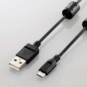 DGW-AMBF05BK [デジカメ用USBケーブル microB フェライトコア 0.5m]
