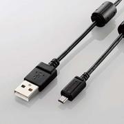 DGW-F8UF15BK [デジカメ用USBケーブル 平型8ピン フェライトコア 1.5m]