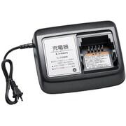リチウムイオンバッテリー専用充電器 15LISO [P5850(B010112)]