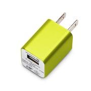 PG-WAC10A05YE [WALKMAN/スマートフォン用 USB電源アダプタ 1A イエロー]